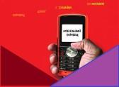 Как перевести деньги с Билайна на Мегафон?